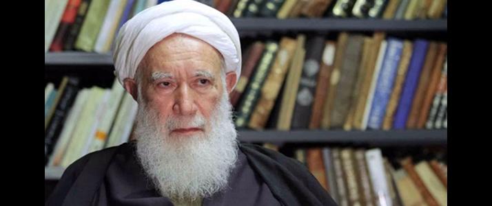 پيام تسليت رياست محترم دانشگاه در پي در گذشت حضرت آية الله آقاي حاج مرتضي تهراني